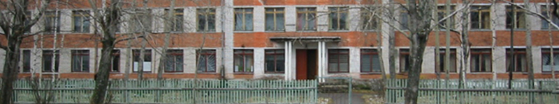 Friends of Russian Orphans FORO Dilapidated Building